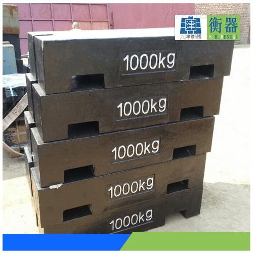 河南濮阳1000kg铸铁砝码