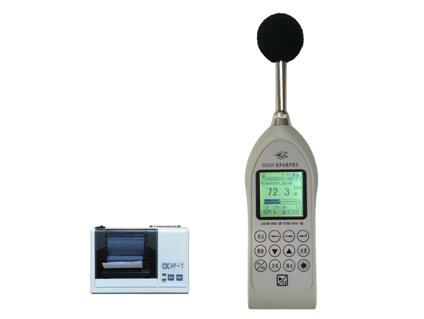 HS6226型多功能声级计价格,HS6226型多功能声级计厂家