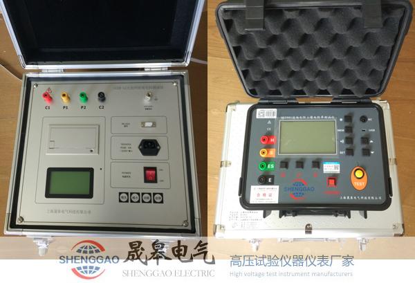 防雷检测仪器清单|防雷检测设备套装