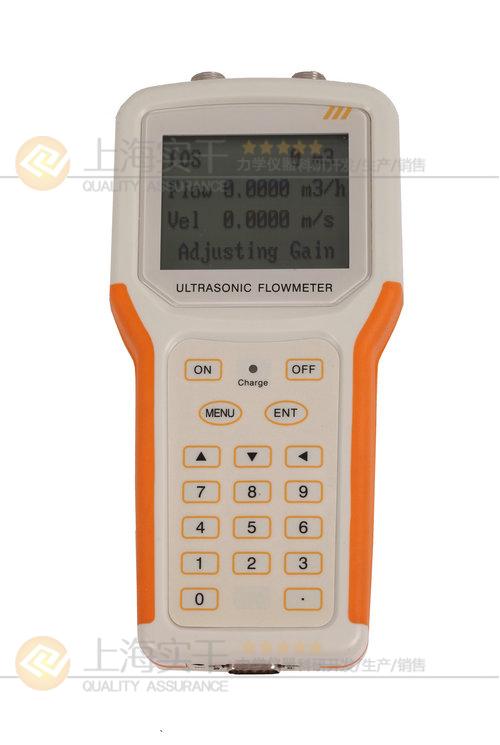 数字式便携超声波流量检测仪