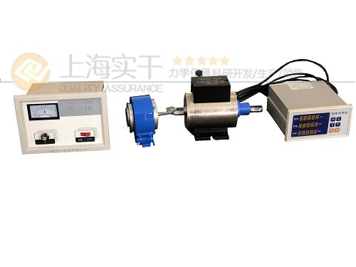 微型轴承摩擦力矩测量仪