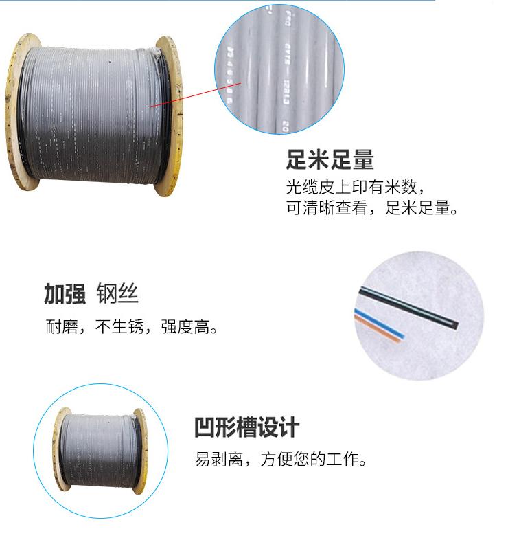 广西南宁市矿用光缆厂家MGTSV-12B1价格