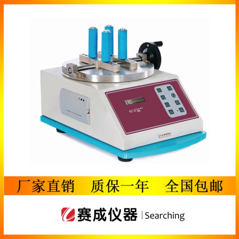 济南赛成科技<strong>螺纹式瓶盖扭矩测量仪-扭力大小测试仪器</strong>