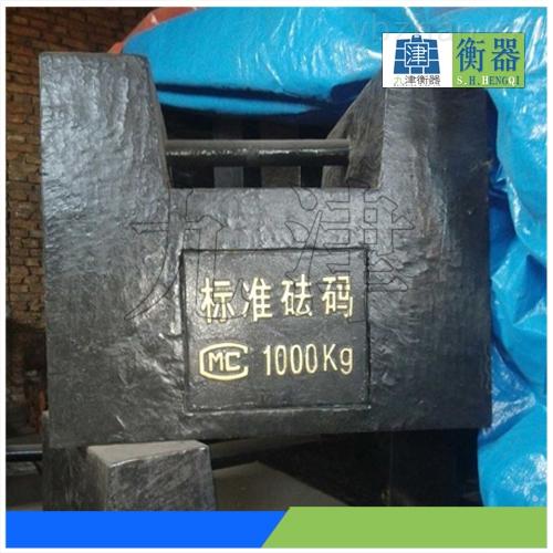 上海一吨标准砝码校地磅多少钱
