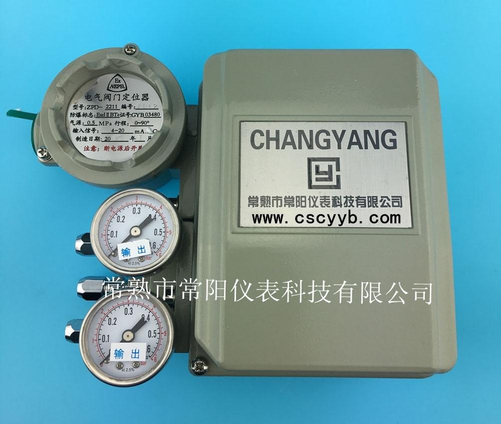 <strong>ZPD-2122电气阀门定位器|单作用执行机构</strong>
