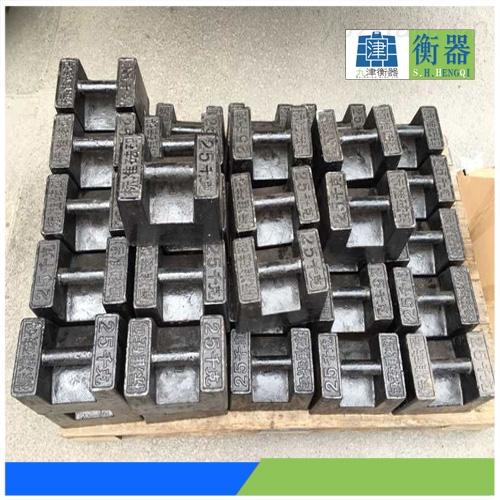 东莞25公斤铸铁砝码都有现货
