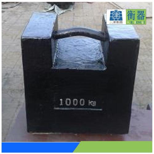 1000kg标准砝码500公斤砝码定做平板形