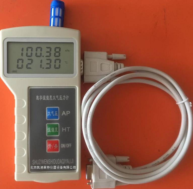 DPH-103型车检所环境参数自动采集系统