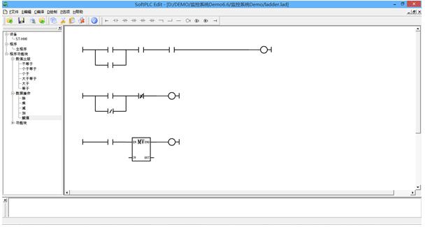 QTouch组态软件逻辑编程