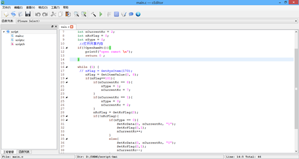 QTouch组态软件编程环境