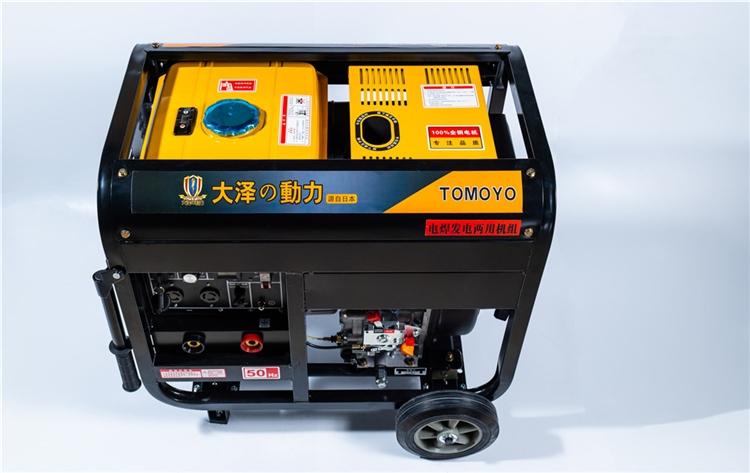 <strong>190A柴油发电电焊一体机焊接管道用</strong>