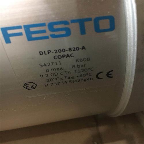 无杆气缸DLP-200-820-A.jpg