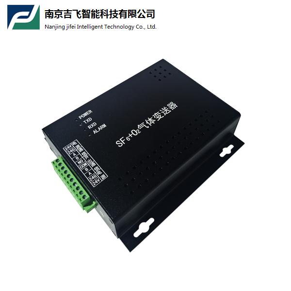 SF6变送器 主.png