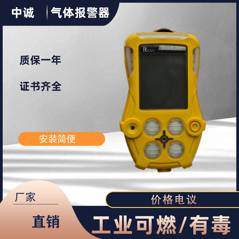 便携式 黄色款.jpg