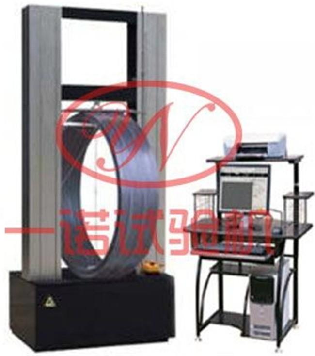 吴江低密度聚乙烯(LDPE)复合膜/袋拉伸试验机