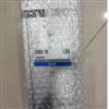 日本SMC雙聯氣缸CXSM32-100簡介