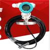 TPS-400单法兰压力液位变送器