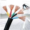 ZR-XV电缆 移动软电缆
