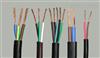 KVV矿用控制电缆