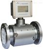AS测量燃气超声波流量计,DN100