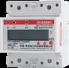 DDSU228远程管理智能能耗导轨式电能表