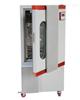 BMJ-800C霉菌培养箱(带湿度控制)